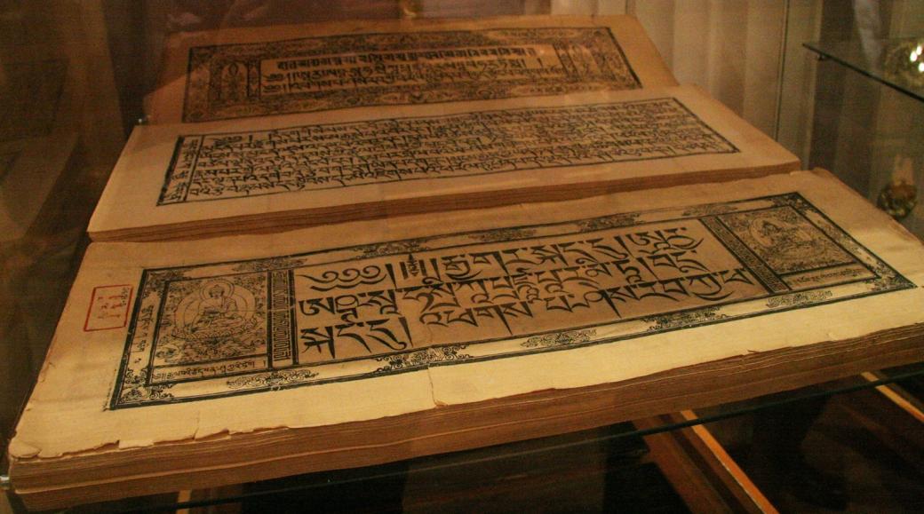 tibetan-buddhist-texts